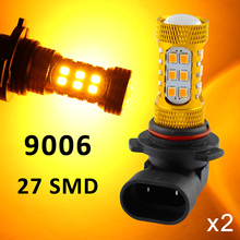 Yellow Color LED 9006 9006HP 9006XS HB4 9012 Bulb Lens Projector Chip For Car Driving Fog