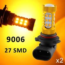 Желтый светодиодный 9006 9006HP 9006XS HB4 9012 лампы объектив проектора чип для вождения автомобиля противотуманная фара аксессуары 2 шт.