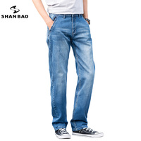 Super Size 29 To 48 Men S Fashion Stretch Jeans 2017 New Brand Clothing High Quality