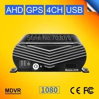 Gps 4ch hddハードディスク1080 ahdモバイルdvr h.モーション検出サイクル記録i/oビデオbackplay記録gpsトラックhd mdvr