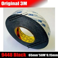 65mm 50M 0 15mm 3M 2 Faces Adhesive Tape 9448 Black For General Industrial Joining Foam