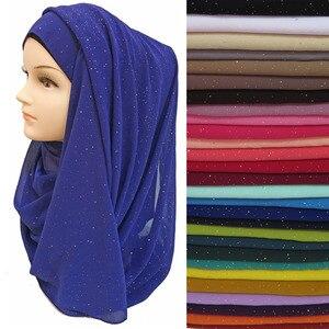 Image 1 - 10 개/몫 반짝이 스파클 Glitters 일반 색상 여성 Hijab 스카프 목도리 이슬람 모자를 쓰고 있죠