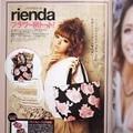 MZ128 Japanese magazine gift Cute sweet lolita Black Floral Shoper mini Tote Bag 0.2