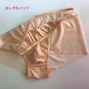 Image 3 - Erkek Sissy Dantel Yumuşak Bikini Külot Sissy Iç Çamaşırı Külot Eşcinsel Jockstraps Külot seksi iç çamaşırı erkek külot
