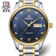 Fashion simple stylish Top Luxury brand BINKADA Watches Stainless strap band Men's automatic mechanical watch relogio masculino