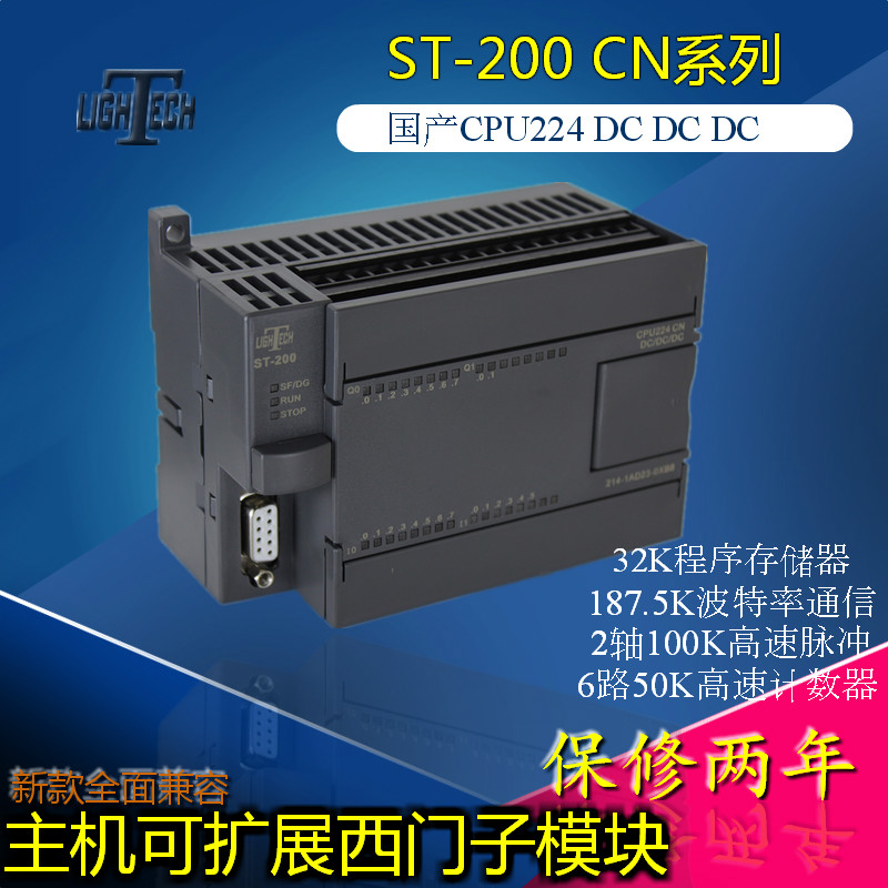 COMPATIBLE 6ES7 214-1AD23-0XB8/S7-200 PLC 100% : S7-200 CN CPU224 CN Transistor type of SIMATIC S7-200 PLC 6es7221 1bl22 0xa0 6es7 221 1bl22 0xa0 compatible simatic s7 200 plc module fast shipping