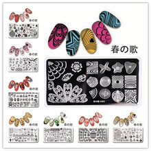 1 Pc 12*6cm Rectangle Nail Art Stamping Plate Printing Beauty Design Stamp Template Image Plate Nail Art Stencil DIY Nail Tools