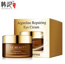 Новый набор для макияжа успокаивает темные круги, уменьшает мешки для глаз