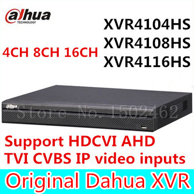 Dahua XVR video recorder XVR4104HS XVR4108HS XVR4116HS 4ch 8ch 16ch 1080P Support HDCVI/ AHD/TVI/CVBS/IP Camera цепочка