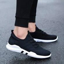 Лидер продаж, демисезонные мужские кроссовки для прогулок, дышащие кроссовки для взрослых, удобные нескользящие спортивные кроссовки