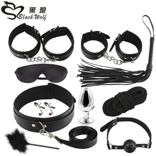New 10 Pcs/set Sexy Lingerie PU Leather BDSM Sex Bondage Set Hand Cuffs Footcuff Whip Rope Blindfold Erotic Toys For Couples