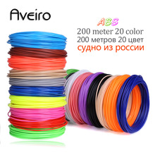 20 Color Or 10 5 Color/Set 3D Pen Filament ABS 1.75mm Plastic Rubber Printing Material For Printer