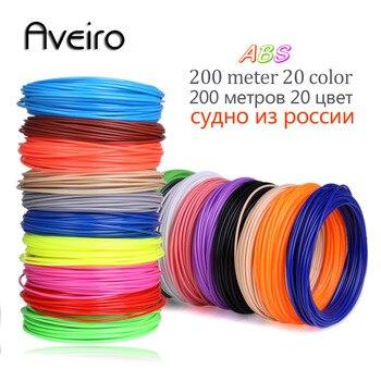 20 Color Or 10 Color Or 5 Color/Set 3D Pen Filament ABS 1.75mm Plastic Rubber Printing Material For 3D Printer Pen Filament