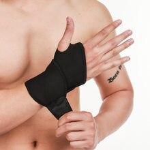 Muñequera ajustable pulsera de acero corsé muñeca apoyo férula fracturas  del túnel carpiano deporte esguince pulseras 8cda39e337f7