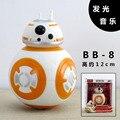 2016 NEW hot 12 CM Star Wars Brinquedos BB-8 Iluminado Melhor figura de ação brinquedos boneca de presente de Natal