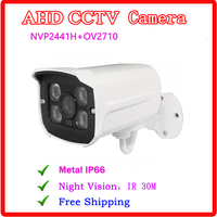 AHD Analog High Definition Surveillance Camera 2000TVL AHDM XM322 720P 1080P AHD CCTV Camera Security Outdoor