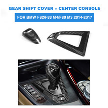Carbon Fiber Gear Shift Knob and Interior Middle Center Console Panel Frame Cover for BMW F82 F83 M4 F80 M3 2014-2017 LHD(China)