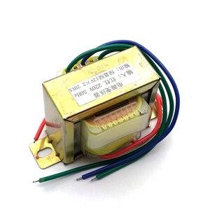 Image 1 - Ферритовый сердечник EI 20 Вт, вход 220 В, 50 Гц, Вертикальное Крепление, Электрический силовой трансформатор, выходное напряжение Doubel 12 В