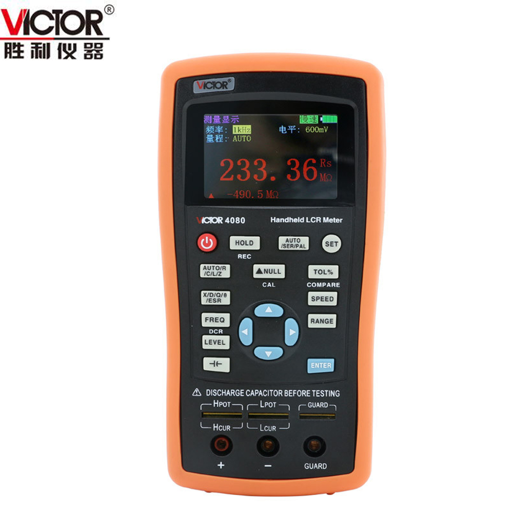 VICTOR VC4080 LCR Digital Inductance Capacitance and Resistance Meter 0-2000H 0-20mF 0-20MOhm professional victor inductance capacitance lcr meter digital multimeter resistance meter vc6013