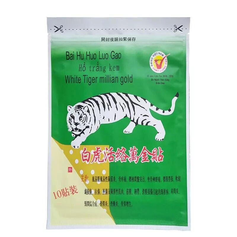 Big Sheet 15*12cm Big Sheet Vietnam White Tiger Active Meridians Paste Rheumatoid Arthritis Lumbar Cervical Spondylosis Slipped