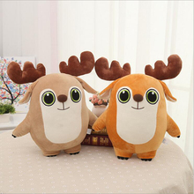 Cartoon Lovely Deer Soft Plush Toy Stuffed Animal Toys Doll Christmas Gift Send to Children