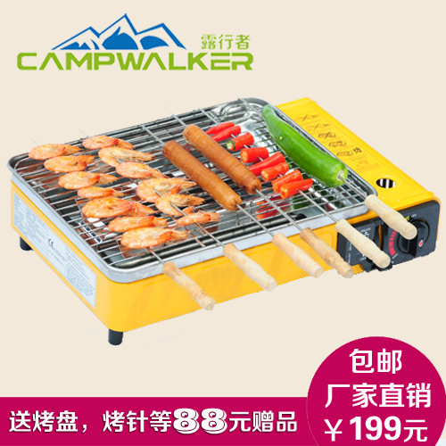 Lucy Walker Cette Gas Grill Korean Household Liquefied Petroleum Portable Indoor And Outdoor Teppanyaki