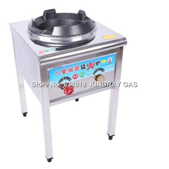 Commercial High Pressure LPG / NG Gas Fire Stove Cast Iron Gas Cooking Burner Energy-Saving Single Restaurant Burner