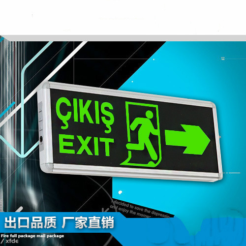customize pattern LED fire indicator light EXIT evacuation indicator light Arabia indicator emergency indicator light