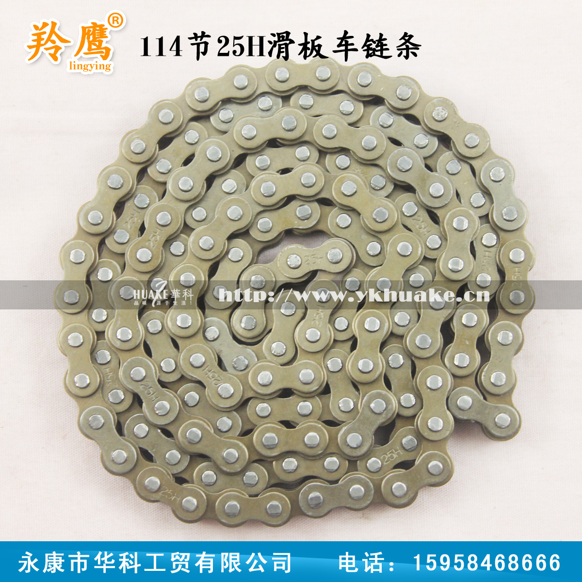 Mini electric scooter 300-pound electric bicycle chain 114 links 25h chain