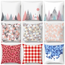 Nordic Style Geometric Cushion Cover 45x45cm Polyester Throw Pillow Case Cushion Cover For Sofa/home Decor Pillowcase все цены