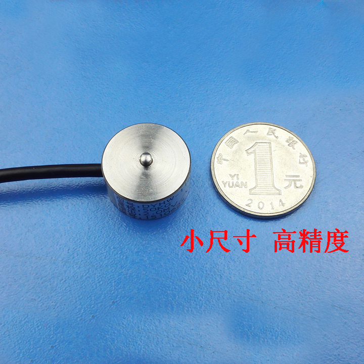 5 10 20 30 50 100 200 300 500 1000 2000 3000 Kg 1 2 3 Ton Micro load cell Button small compression weight sensor 5 10 20 30 50 100 200 300 500 1000 2000 3000 kg 1 2 3 ton micro load cell button small compression weight sensor