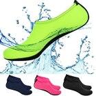 Water Socks Aqua Swi...