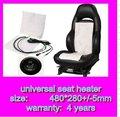Más barata para la promoción @ asiento de carbono pad calentador de asiento de auto de fibra. universal material firbre calentador @ 100/100 retroalimentación positiva