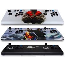 Free shipping china online shopping Household Pandoras Box 9 game arcade fighting machine