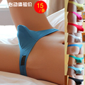 sexy men underwear diy customized low waist  Men's bikini Lutun rims sexy panties male tight 100% cotton seamless thong