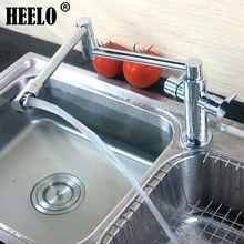 Дважды ручки тянуть складной кухонный кран поворотный раковина кран кухонные смесители горячей и холодной воды смеситель torneira chrome