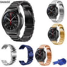 DAHASE Stainless Steel Watch Band for Samsung Gear S3 Frontier Strap Classic Smart Bracelet with Adjust Tool
