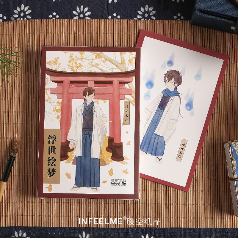 30 Pcs/Set Novelty Japanese Ukiyoe Style Postcard/Greeting Card/Message Card/Birthday Letter Envelope Gift Card