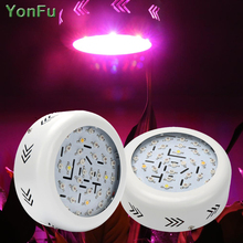 360W LED Grow Lights with UV / IR Full Spectrum Double Chips Growing Lamp for Greenhouse Hydroponic Aquatic Indoor Plants 2pcs lot 1000w double chips led grow lights full spectrum growing lamps for greenhouse hydroponics systems free shipping