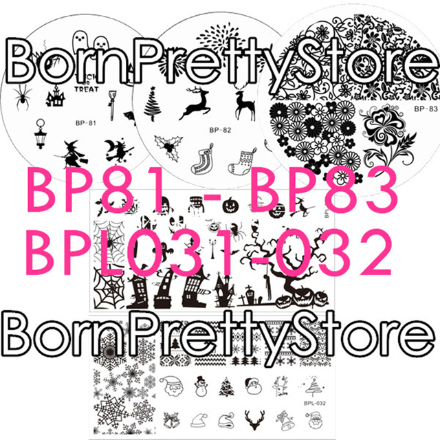 5 Unids NACIDO PRETTY BP81-83 y BPL031-032 Nail Art Sello Plantilla Placas Radiográficas