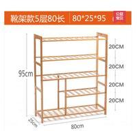 80x25x95CM Five Layer Eco Friendly High Quality Bamboo Wood Shoe Racks Home Fashion Shoe Shelf Creative