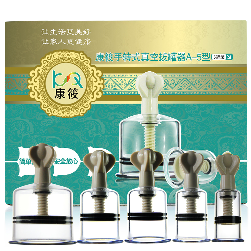 Cupping apparatus hand screw rotary 5 cans more household vacuum cupping body massager цена