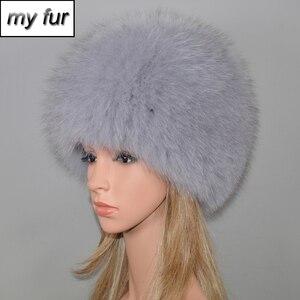 Image 1 - Kadınlar kış doğal gerçek tilki kürk şapka elastik sıcak yumuşak kabarık hakiki tilki kürk kap lüks kaliteli gerçek tilki kürk bombacı şapkalar