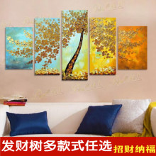 High Quality Abstract Autumn Twilight Maple Leave Hand Painted Palette Knife Modern Oil Painting Canvas Wall Living Room Artwork