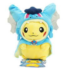 Cartoon Gyarados Cosplay Pikachu Peluche Mega Charizard Cotton Stuffed Animals Dolls Children Plush Toys Kids Christmas Gifts