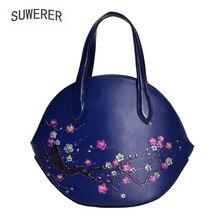 SUWERER 2019 New women genuine leather bags fashion Embossing flowers famous brand designer Luxury