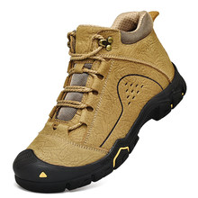 K-TUO Winter Hiking Shoes Walking Men Climbing Shoes Mountain Outdoor Sports Snow Boots Non-Slip Hiking Sneakers KT-80168Q(China)