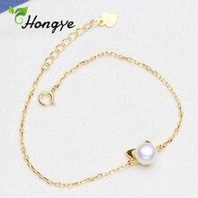 New Design Girls Cat Shape Silver Bracelet Modern Design Female Wrist Accessories Stylish Women's Bracelets Fine Pearl Jewelry