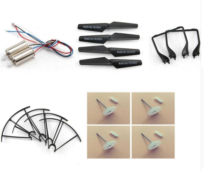 HR SH5 SH5HD RC Drone Quadcopter spare parts blade CW CCW motor Landing gear Protection frame