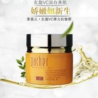 Anti Wrinkle Vitamin C Face Cream Anti Aging Whitening Moisturizing Beauty Skin Care Facial Cream Night